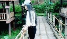 Trần Tiểu Ngọc